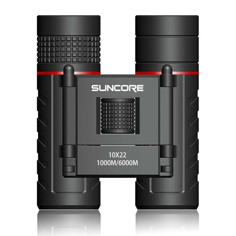 SUNCORE舜光黑豹10x22双筒望远镜 高清高倍 微光夜视
