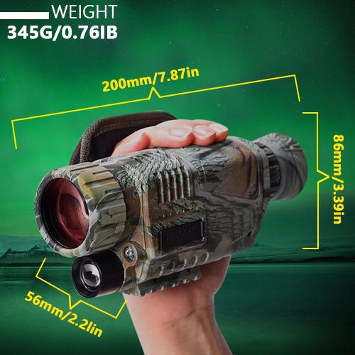 539迷彩夜视仪