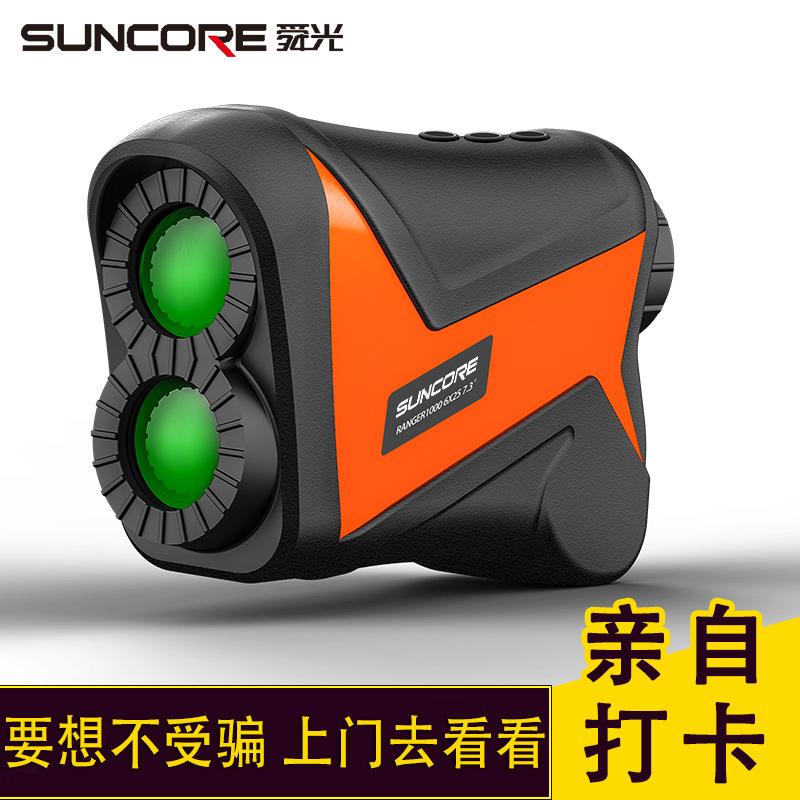 SUNCORE舜光 测距仪 600米/1000米 激光测距仪 高尔夫测距仪